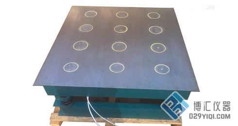 HC60-80,HC60-100混凝土磁力振动台——西安博汇仪器